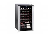Винный шкаф Climadiff CLS33A (33 бутылки)