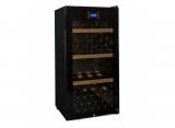 Винный шкаф Climadiff CLS130 (130 бутылок)